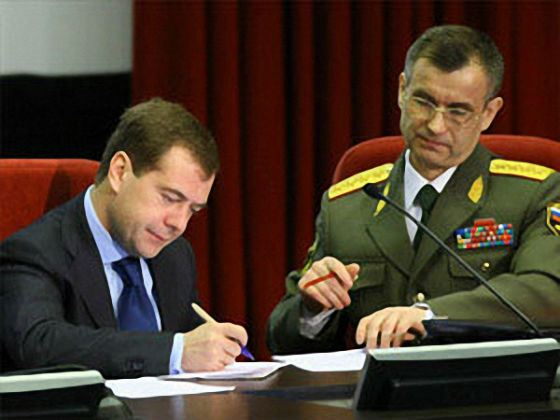 Dmitry Medvedev initiated the reform of the Interior Ministry