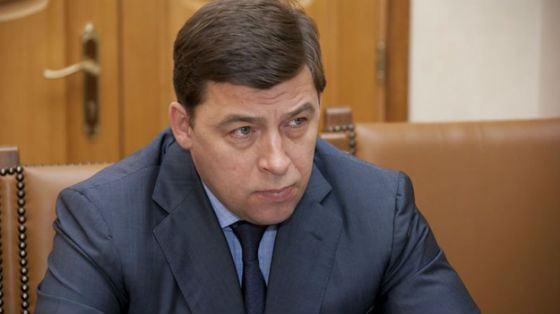 Governor of the Sverdlovsk Region Yevgeny Kuyvashev