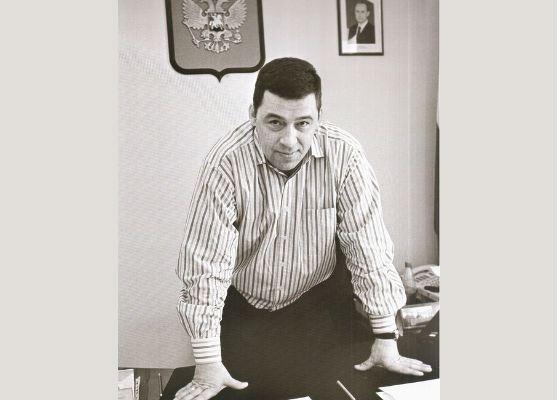 Rare photo: Yevgeny Kuyvashev as mayor of Tobolsk
