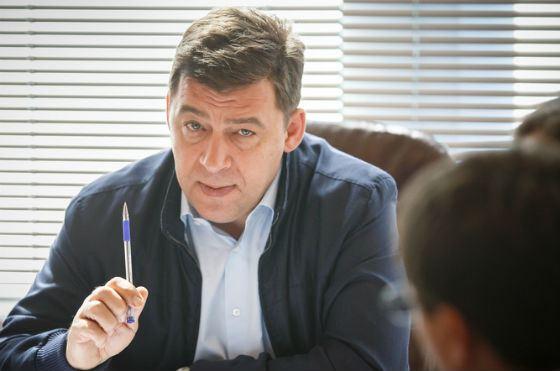 In 2007, Yevgeny Kuyvashev headed the administration of Tyumen