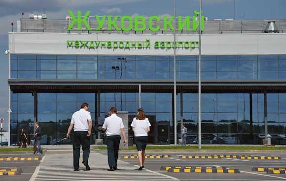 Открылся четвертый московский аэропорт – «Жуковский»