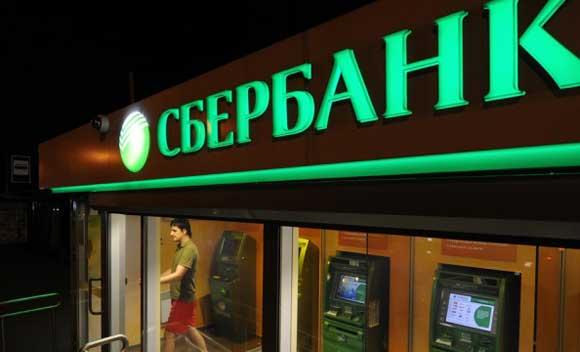 Сбербанк ошибочно перевел клиенту десятизначную сумму