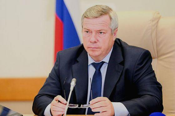 Head of Administration of the Rostov Region Vasily Golubev