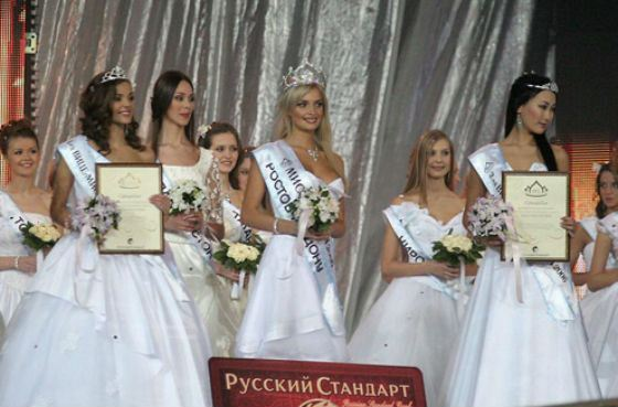 Татьяна Котова – Мисс РФ 0006