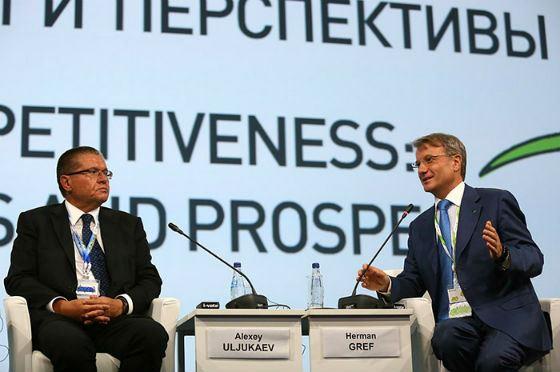 Глава Минэкономразвития Алексей Улюкаев на Международном экономическом форму в СПб