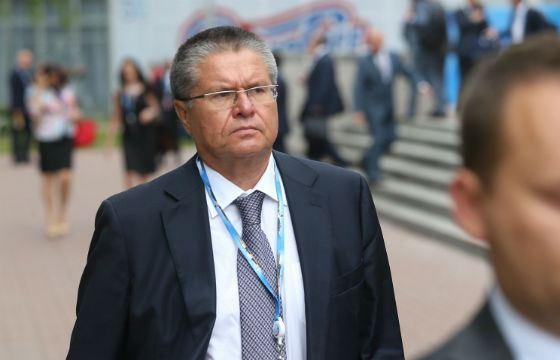 Министр Улюкаев – доктор экономических наук