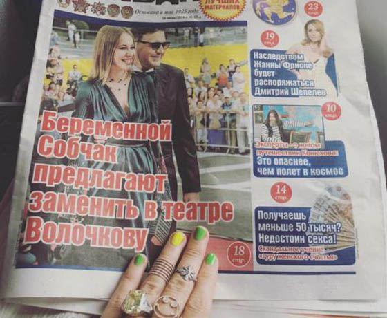 Ксения Собчак впервый раз прокомментировала слухи о собственной беременности