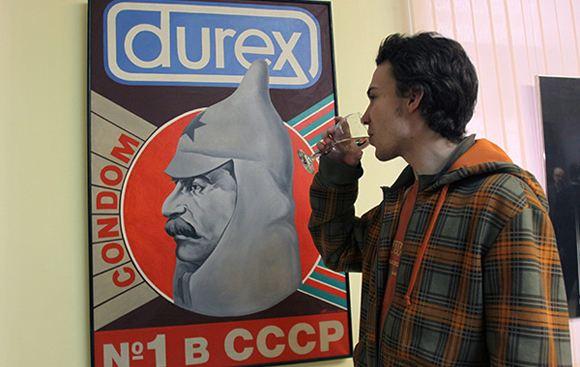 Российским аптекам запретили продавать презервативы марки Durex
