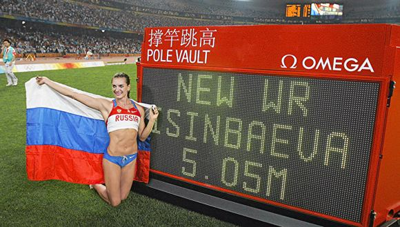 Елена Исинбаева не поедет на Олимпиаду под нейтральным флагом