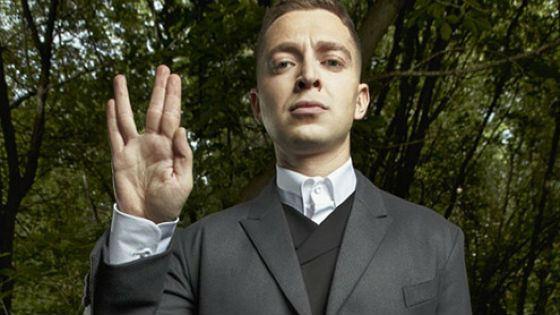 как устроиться на работу в суд в москве