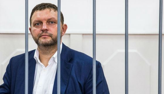 In the summer of 2016, Governor Nikita Belykh was arrested for receiving a bribe.