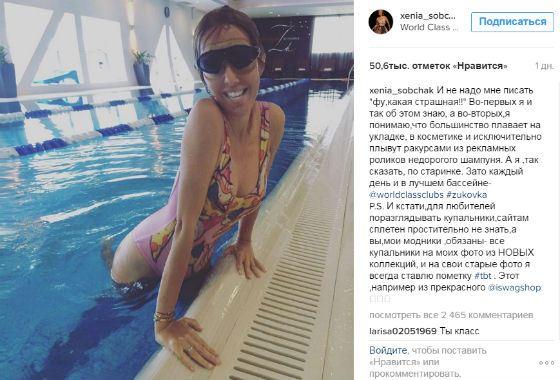 Pregnant Ksenia Sobchak posing in the pool