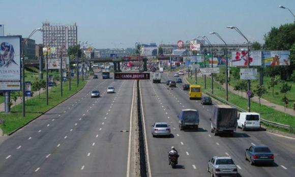 В Киеве появится проспект Степана Бандеры