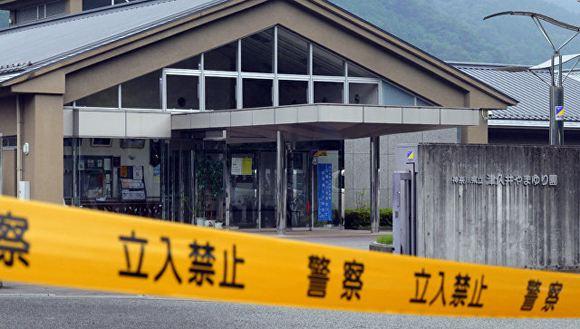 В Японии молодой человек убил 15 человек в учреждении для инвалидов