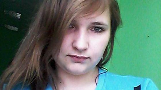 22-летнюю Кристину убили на первом свидании