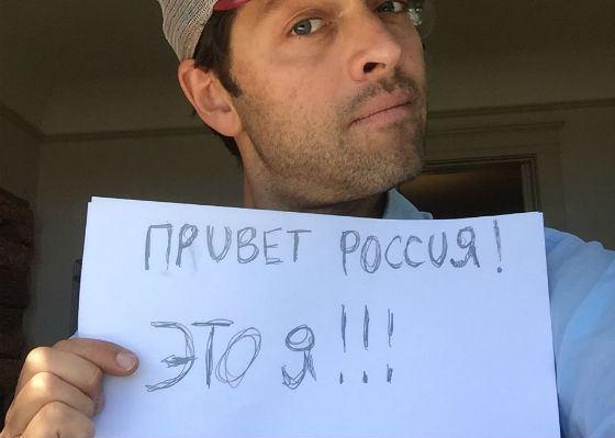Misha Collins knows Russian