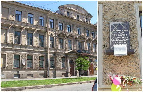 Дом, в котором жила Таня Савичева