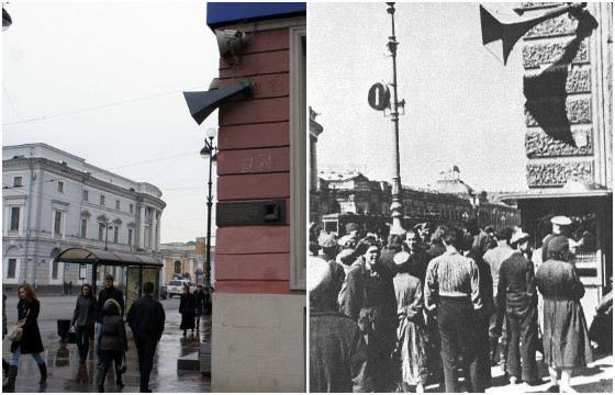 В блокаду на этом месте люди слушали сводки Совинформбюро