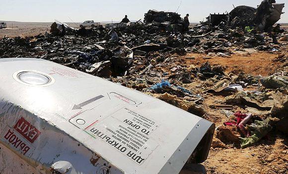Место падения российского A321 в Египте