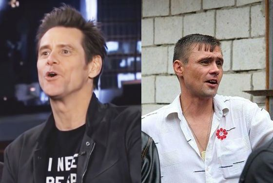 Right on the photo is Jim Carrey's Russian twin