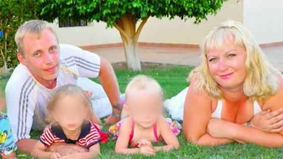 Вероника с родителями