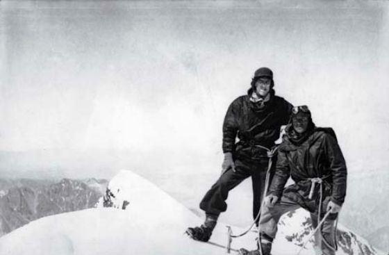 Первые люди на вершине Эвереста