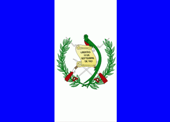 5 Гватемала - 39.9