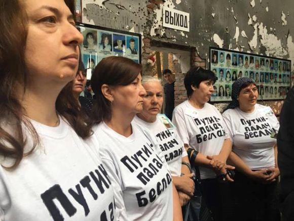 Матери убитых в Беслане детей требуют полноценного расследования
