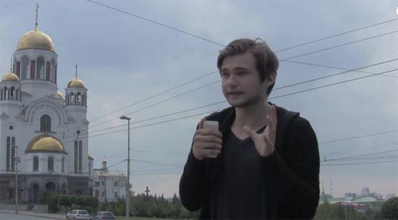 В Екатеринбурге арестован блогер, игравший в Pokemon Go в церкви