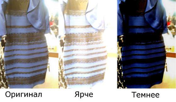 Загадочное бело-золотое или черно-синее платье