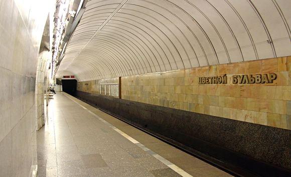 На станции метро «Цветной бульвар» в Москве произошло задымление