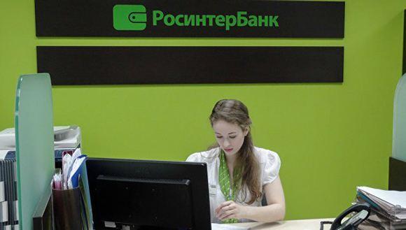 Центробанк лишил лицензии московские Росинтербанк и Финпромбанк