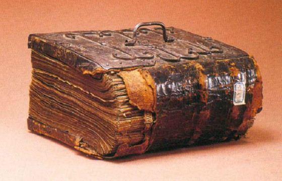 Книги из человеческой кожи были обнаружены в Гарварде