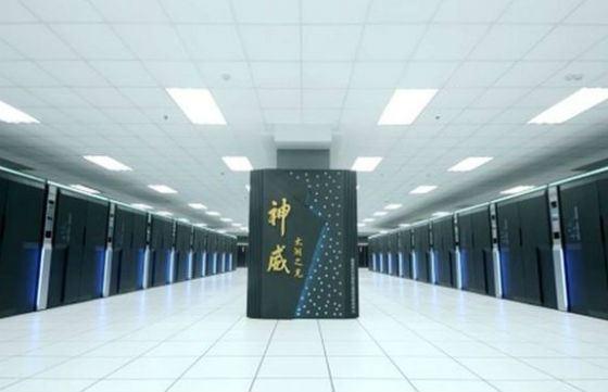 Кто разработал самый мощный компьютер в мире? Узнай!
