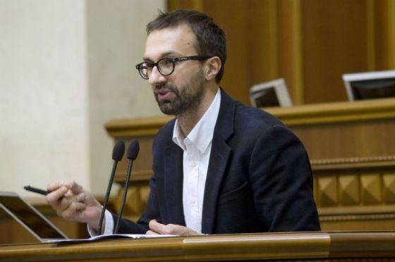 Депутат Сергей Лещенко не сомневается в легализации однополых браков на Украине