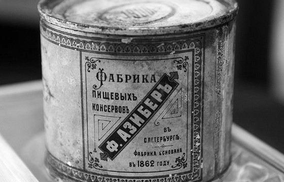 В России было быстро налажено производство консервов