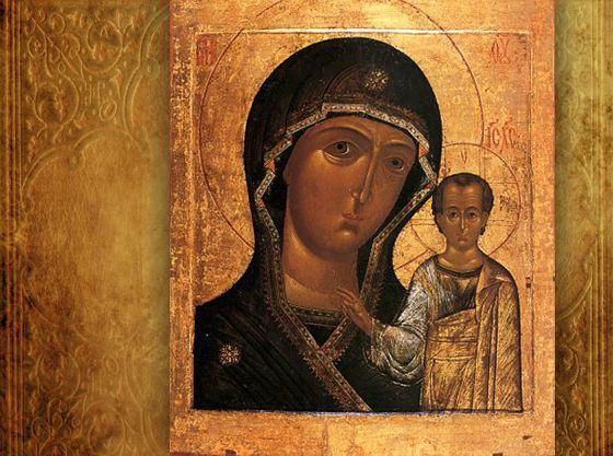 Казанскую икону просят о защите детей и помощи в тяжелых испытаниях