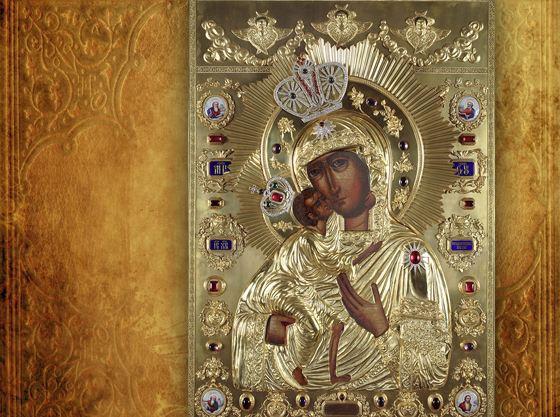 Феодоровскую икону просят о помощи при семейных неурядицах