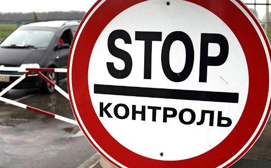 Пойманный на границе гражданин США рвался жить и работать в Сибири