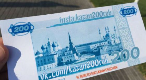 Один из концептов банкноты с символом Казани