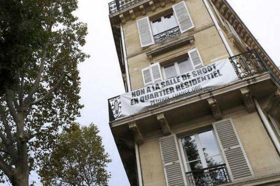 Встолице франции откроют «комнату» для наркоманов