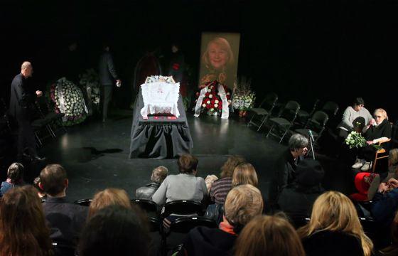 Церемония прощания с Людмилой Ивановой