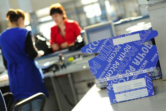 «Почтамаркет» станет отечественным аналогом Aliexpress