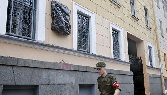 В Петербурге демонтировали скандальную памятную доску Маннергейму