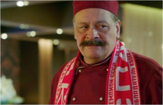 Даже шеф-повар в исполнении Назарова болеет за «Спартак»
