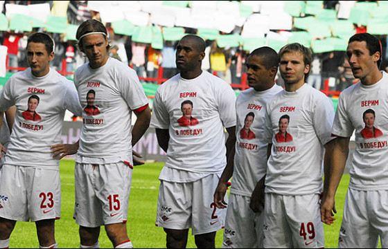 «Спартак» и «Локомотив» выразили поддержку любимому артисту