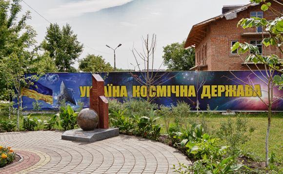 На Украине заявили о готовности создать базы на Луне и Марсы