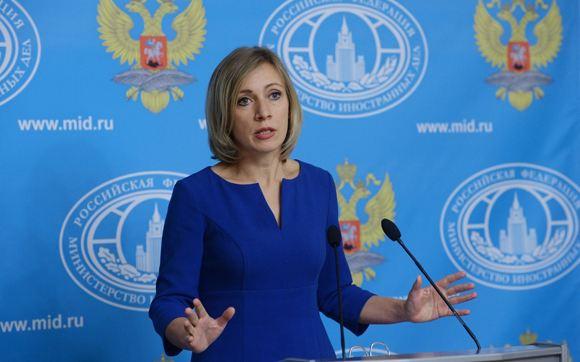 Захарова подтвердила взлом сайта МИД России