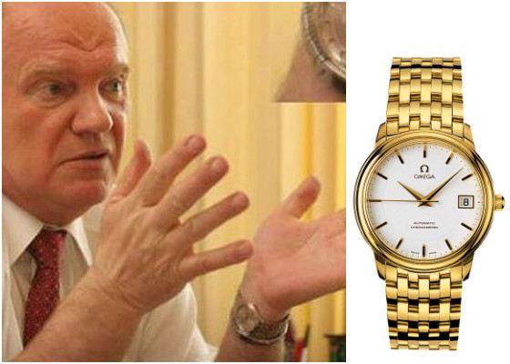 Зюганов привык носить часы на левой руке