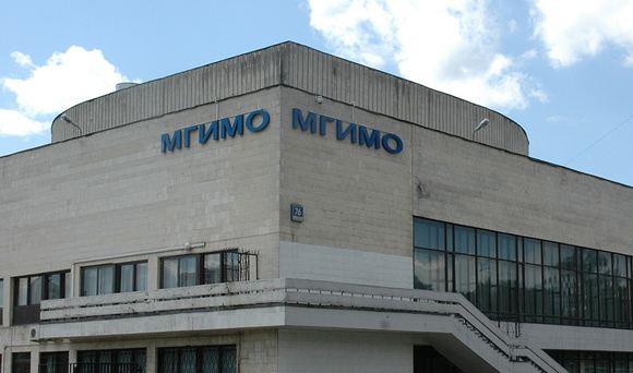 Во МГИМО обещают разобраться с непатриотичной студенткой Бажаевой